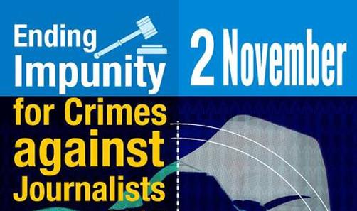 impunity-carousel